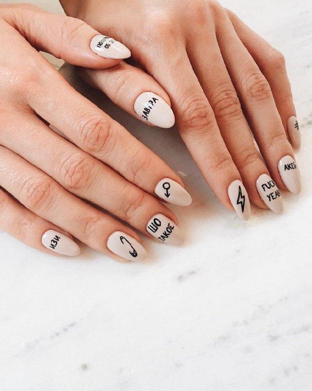 Маникюр модный молодежный на короткие ногти (78 фото)